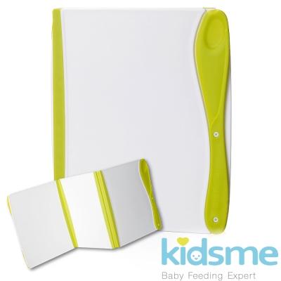 英國kidsme-抗菌折疊切菜板