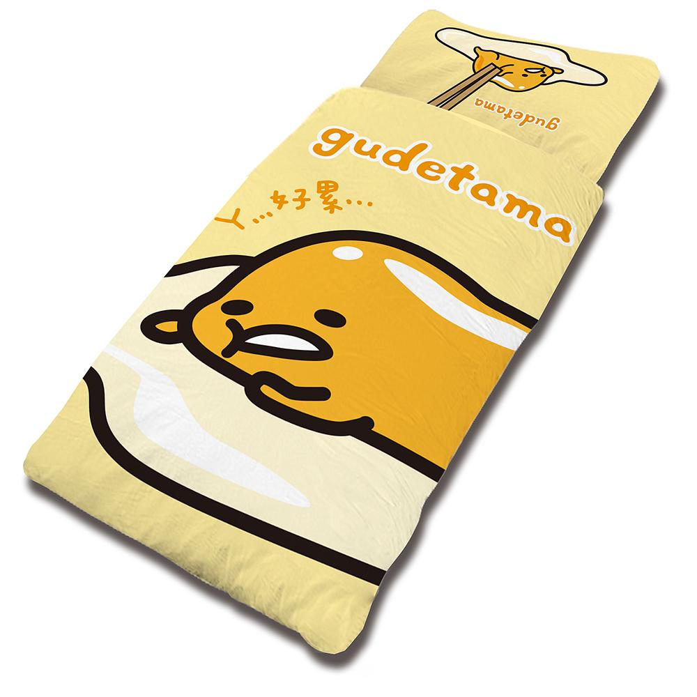 蛋黃哥 慵懶生活系列-兒童睡袋