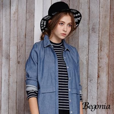 Begonia 半高領條紋彈性上衣(共兩色)