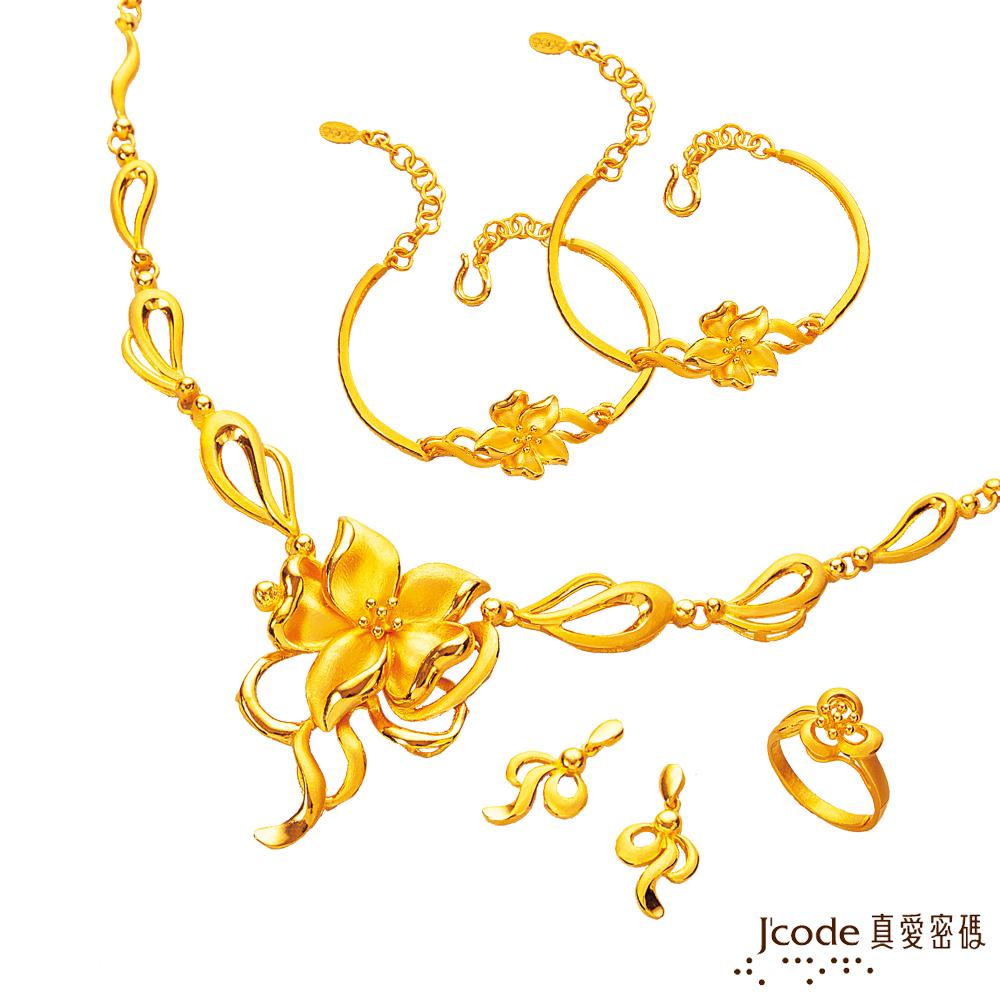 J'code真愛密碼金飾 喜事天成純金套組 約16.88錢