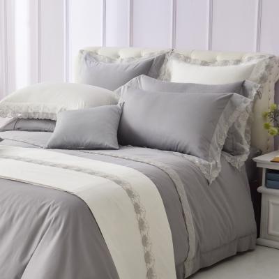 Cozy inn 倒影-灰 300織精梳棉四件式被套床包組(特大)