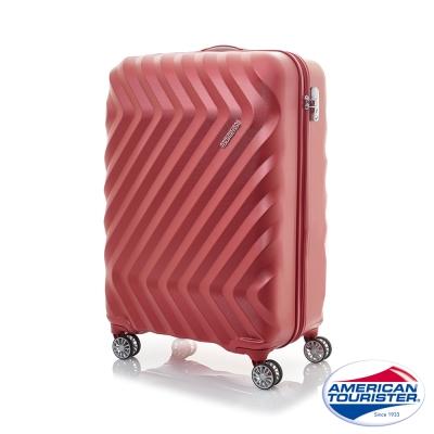 AT美國旅行者 20吋Zavis立體閃電防刮耐磨飛機輪硬殼TSA登機箱(紅織紋)