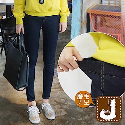 正韓 高腰縫線貼臀伸縮管褲-(深藍色)100%Korea Jeans
