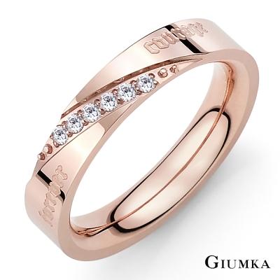 GIUMKA白鋼情侶戒指 堅定的愛男戒/女戒-單戒