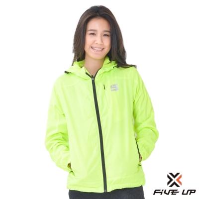 FIVE UP-跳色防潑連帽風衣外套-女-螢淺綠