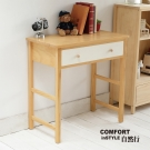 CiS自然行實木家具 書桌-電腦桌-化妝桌-邊桌W80cm(原木象牙白色)