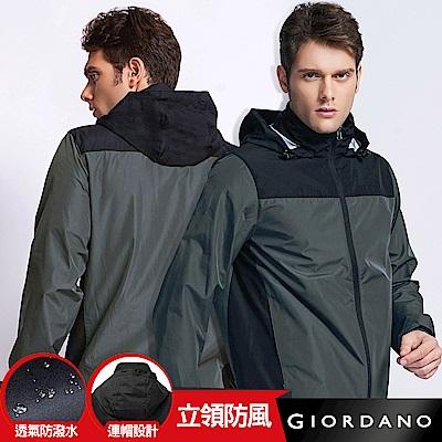 GIORDANO 男裝撞色立領防風防潑水連帽風衣外套 - 07 鋼鐵灰/標誌黑