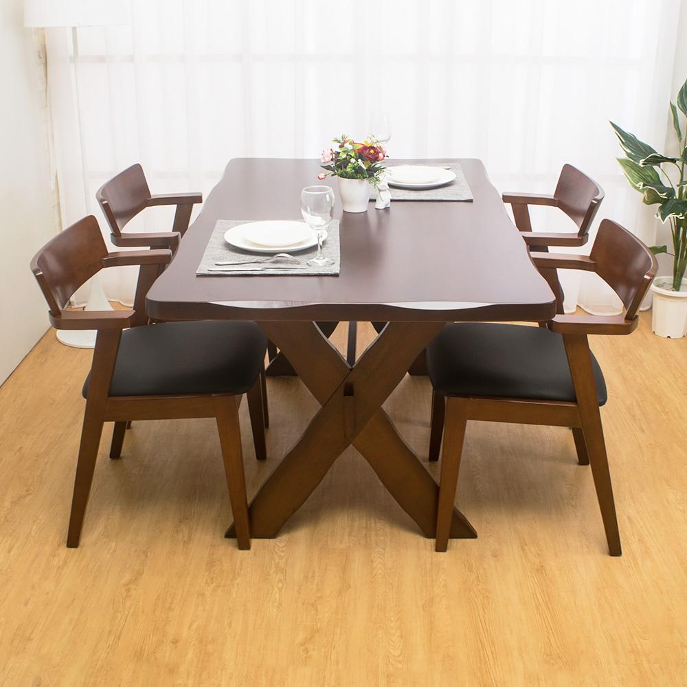 Bernice-里加實木餐桌椅組(一桌四椅)-150x90x76cm