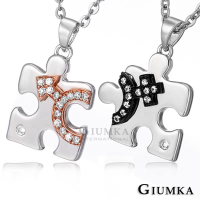 GIUMKA遇見真愛情侶對鍊精鍍正白K 一對價格