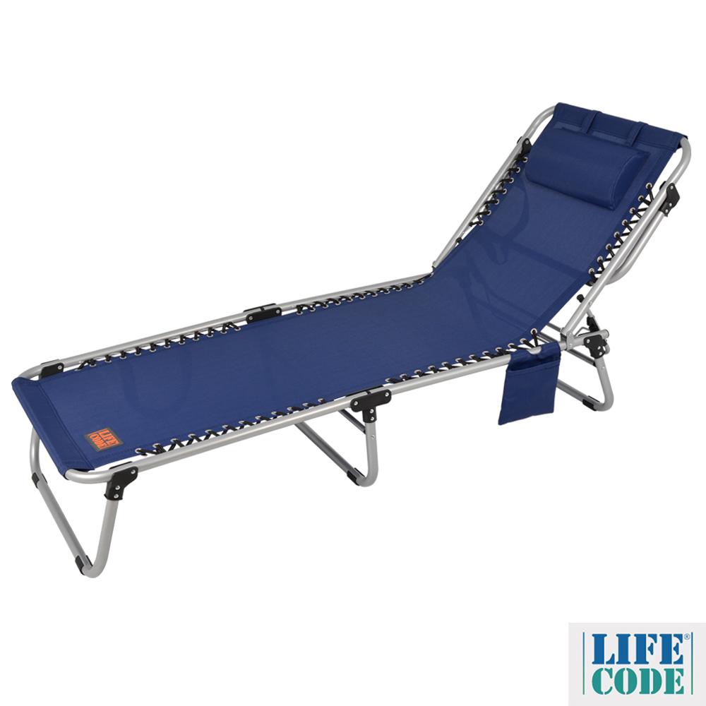 LIFECODE 特斯林可調段零重力折疊床(可平躺)-附枕頭+置物側袋