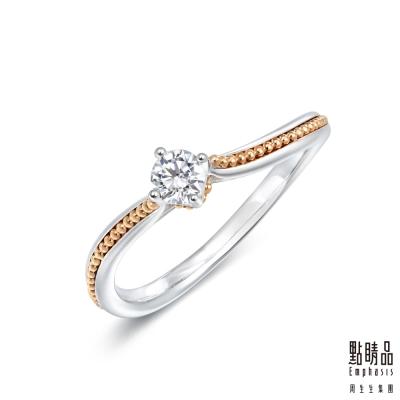 點睛品 Promess 0.19克拉18K金環繞愛鑽石婚戒求婚戒