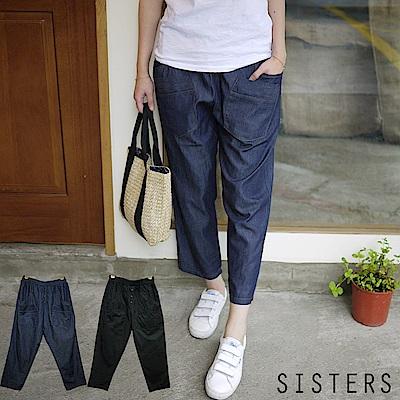 韓系輕薄大口袋工作褲/哈倫褲(M-3L) SISTERS