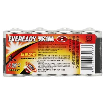 永備 碳鋅電池 2號(C) 4入