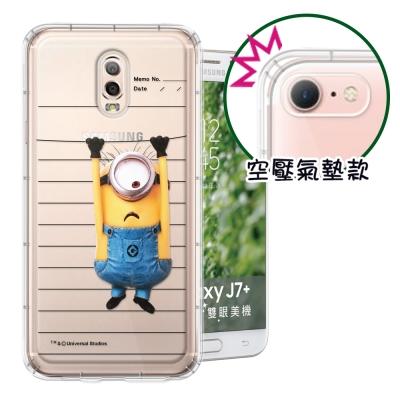 正版小小兵 Samsung Galaxy J7+ C710  空壓安全手機殼(筆...
