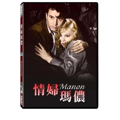 情婦瑪儂-DVD