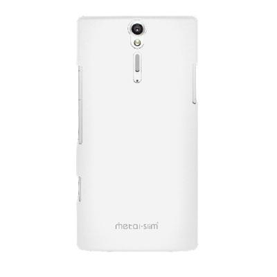 Metal-Slim Sony Xperia S LT26i 專用保護殼-時尚白