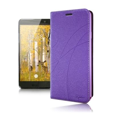Topbao HTC U11 5.5吋 典藏星光隱扣側翻皮套