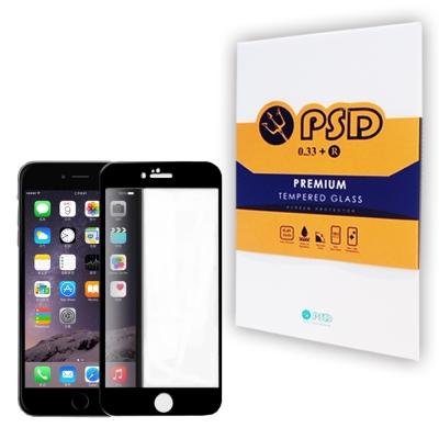 PSD iPhone6S Plus(5.5)3D滿版疏油疏水鋼化玻璃保護貼