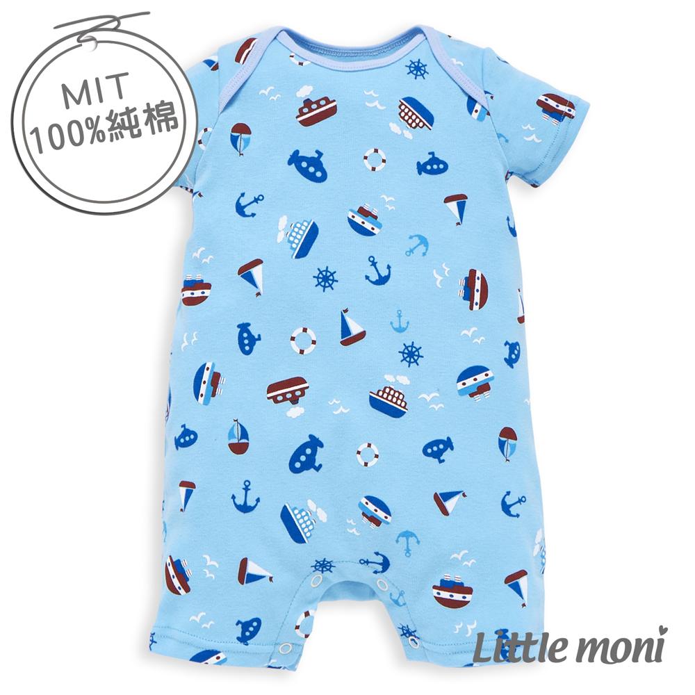 Little moni 純棉家居系列帆船印圖連身裝 皇家藍