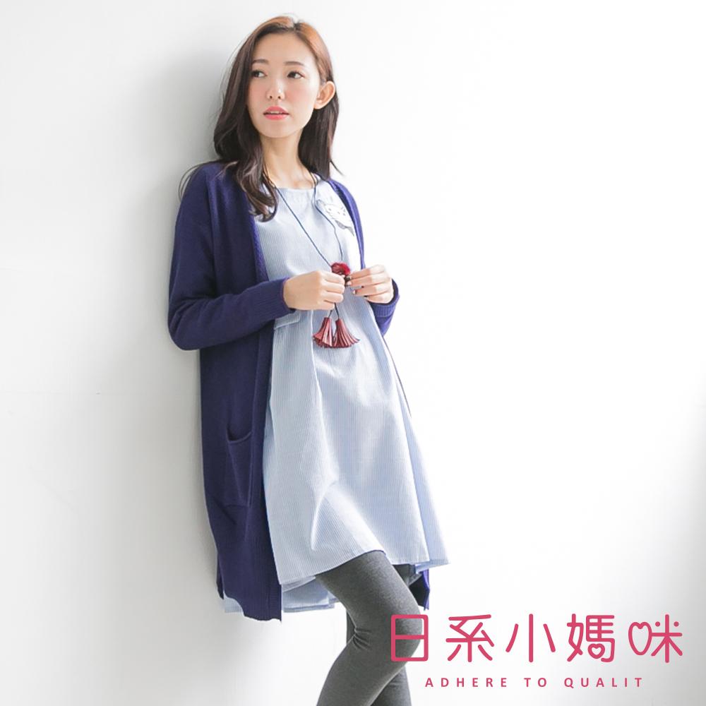 日系小媽咪孕婦裝-素色暖感開襟針織外套 (共五色)