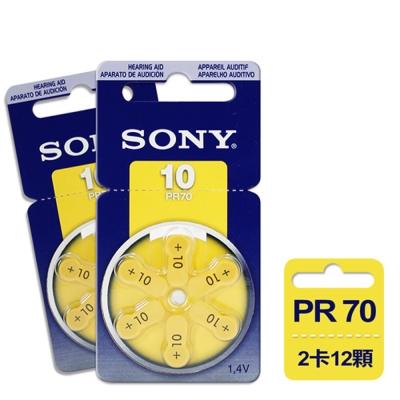 日本大品牌 德國製 SONY PR70/S10/A10/10 空氣助聽器電池-2卡12入