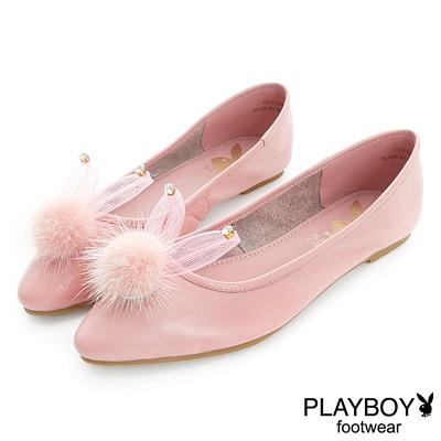 PLAYBOY 甜心風潮 可愛兔毛球平底娃娃鞋-粉(女)