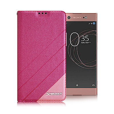 Xmart for SONY Xperia XA1 Ultra 完美拼色磁扣皮套