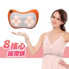 New AI科技8D溫熱按摩枕-活力橘