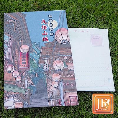 JB DESIGN-文創畫布明信片-543_九份山城