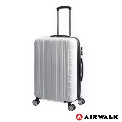 AIRWALK LUGGAGE - 品牌系列  碳纖直紋24吋拉鍊行李箱 - 極簡白