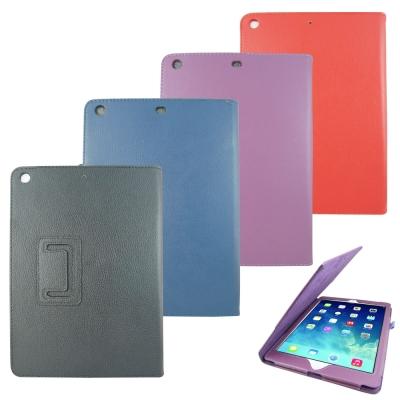 DW-L57荔枝支架iPad Air(iPad5)平板皮套(加贈螢幕保護貼)