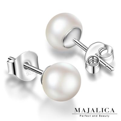 Majalica純銀耳環 天然淡水珍珠 925純銀