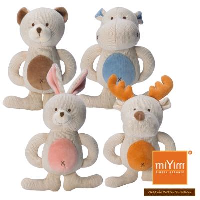 美國miYim有機棉 固齒器 娃娃禮盒系列