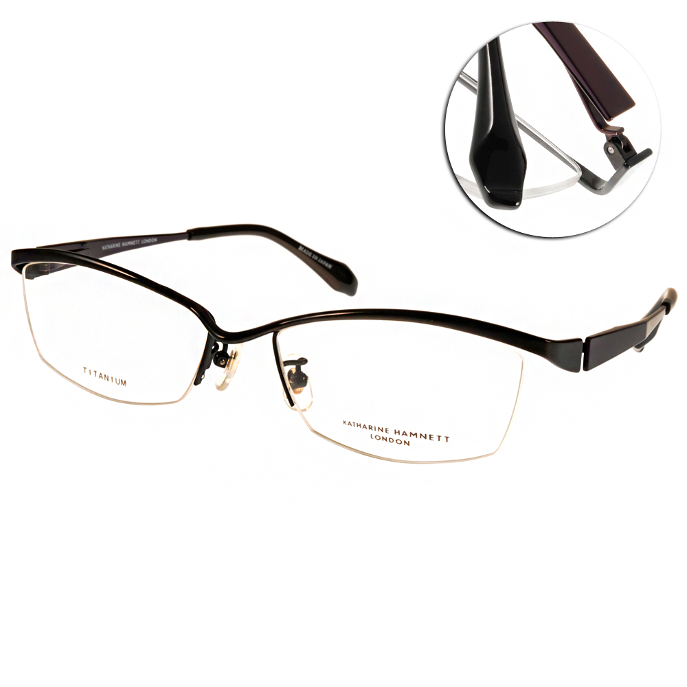 KATHARINE HAMNETT眼鏡 日本工藝眉框系列/黑-深紫#KH9132 C04