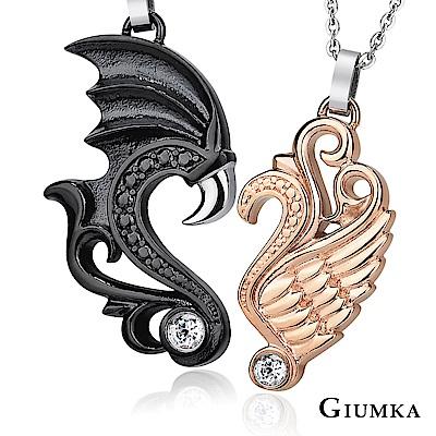 GIUMKA情侶對鏈 神話戀曲白鋼項鍊 一對價格