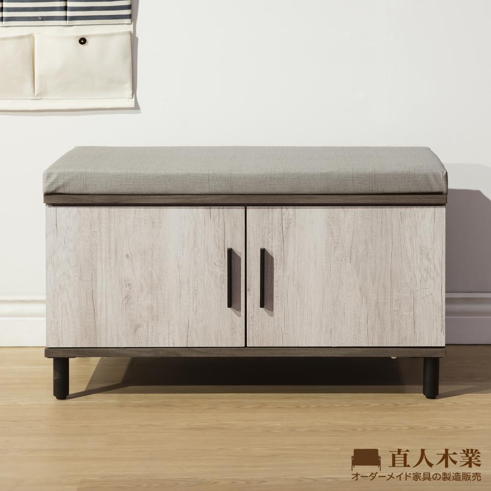日本直人木業-HONEY簡約81CM座鞋櫃(81x41x50cm)