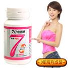 Minibody纖活 7日代謝機(30錠/瓶)