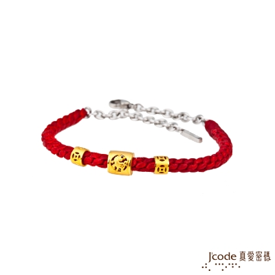 J'code真愛密碼 馬(午)招貴人黃金編織手鍊