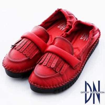 DN 舒適真皮 完美包覆流蘇方頭舒適軟包鞋 紅