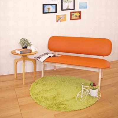 沙發 雙人 北歐風寶妮橘色休閒沙發 AS