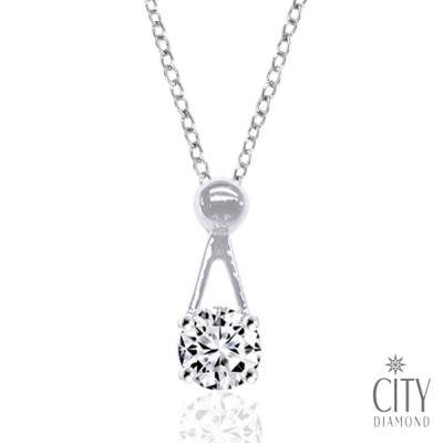City Diamond『東京鐵塔』30分鑽石項鍊