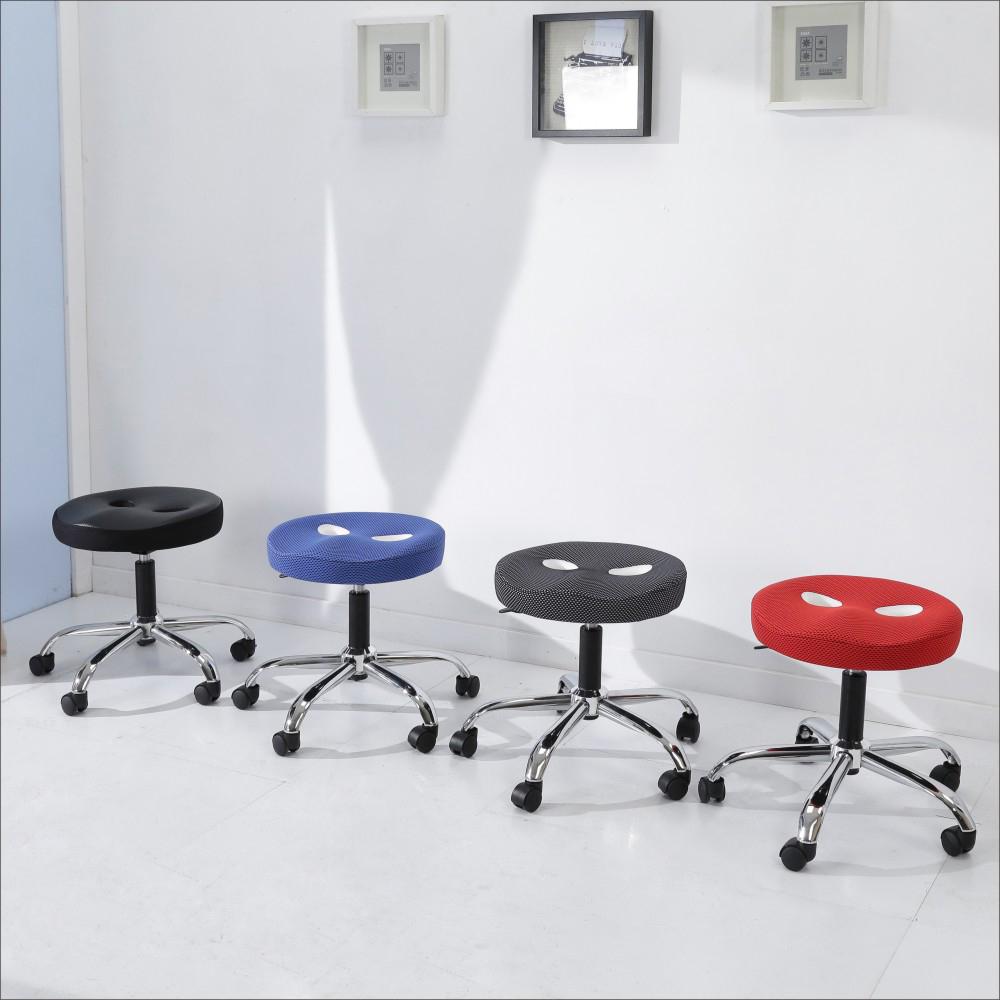 BuyJM 厚8公分成型泡棉鐵腳旋轉椅/電腦椅(寬45x高48~60CM)