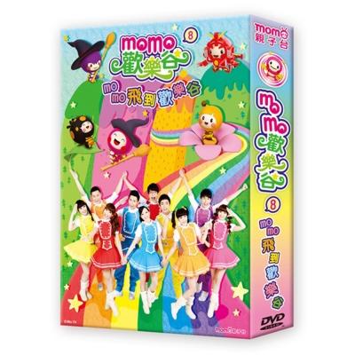 MOMO歡樂谷8-momo飛到歡樂谷-DVD附CD