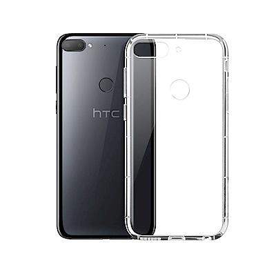 Xmart for HTC Desire12+  加強四角防護抗震氣墊保護殼