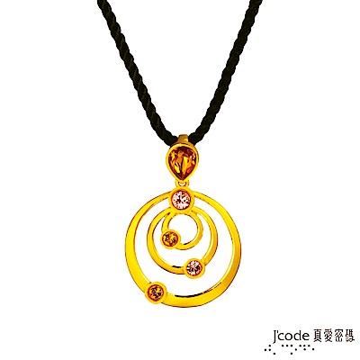 J code真愛密碼金飾 相伴同心黃金/水晶墜子 送項鍊