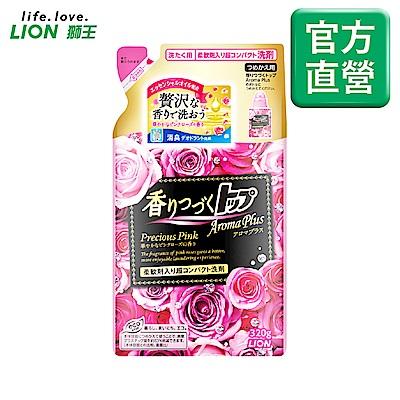 日本獅王LION 香水柔軟超濃縮洗衣精補充包 奢華玫果 320g
