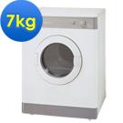【福利品】SAMPO聲寶7公斤乾衣機 SD-8A