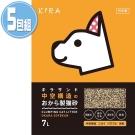 日本 KIRA 大和 空心豆腐貓砂 7L x 5 包