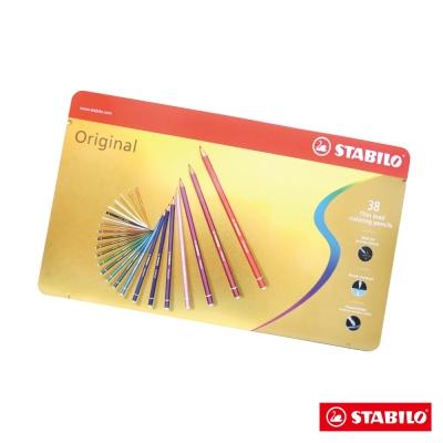 Stabilo 繪畫系 - Original 細線高硬度色鉛筆 38色金屬鐵盒裝