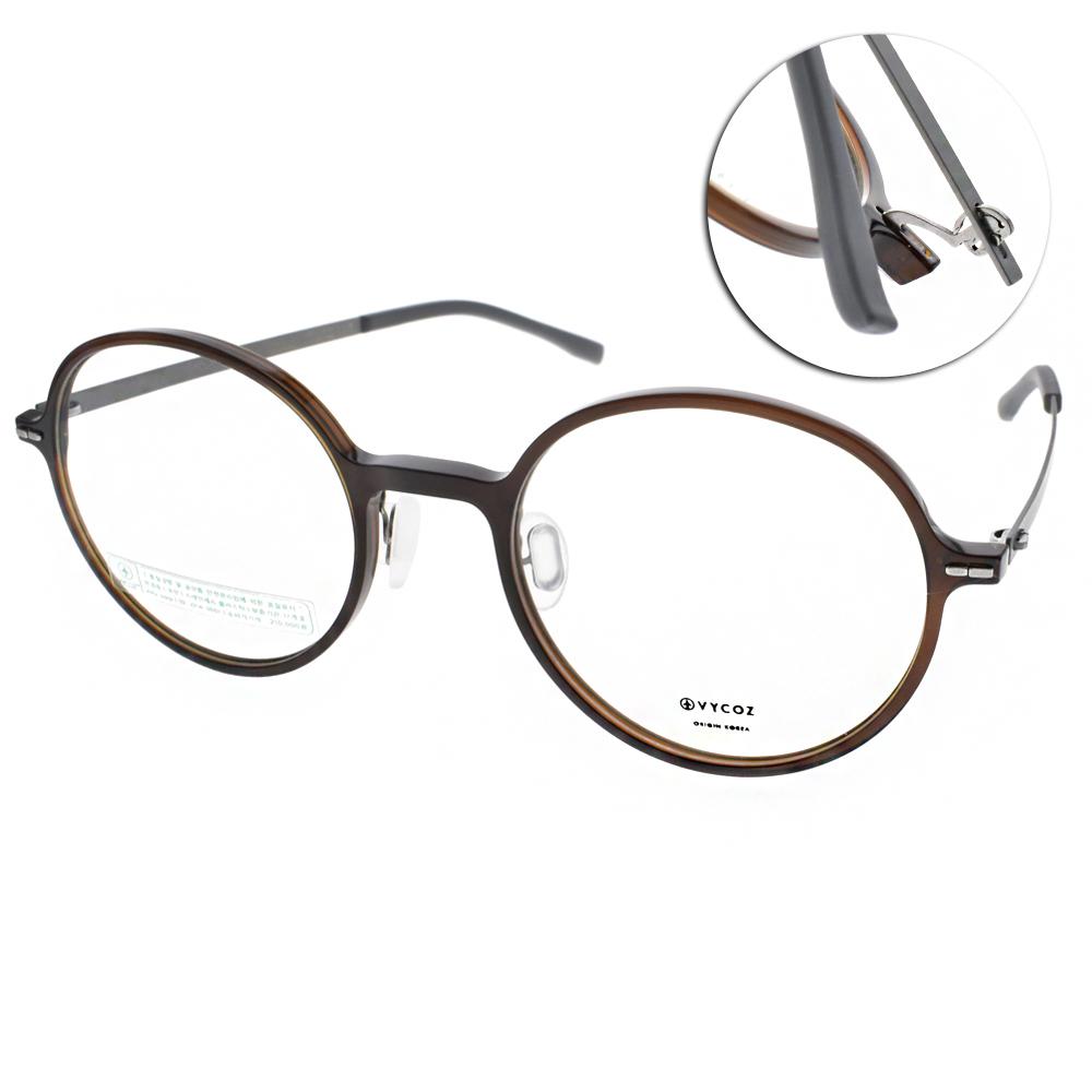 VYCOZ眼鏡 韓國環保材質/棕-銀#GUSS BRN